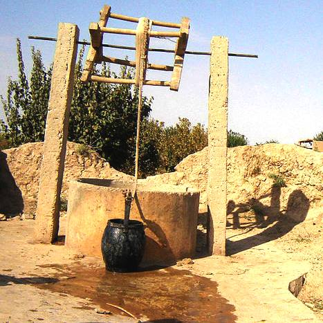 Well: Faryab village, Afghanistan